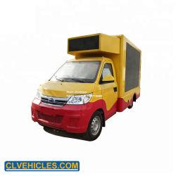 小型移動式広告のトラックの移動式LED表示広告トラックの移動式掲示板のトラック