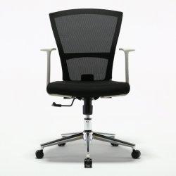Tisch-Gebrauch-Konferenz-Plastikrückseiten-Teilraum-Sitzungs-Ineinander greifen-Stuhl