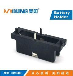 صندوق البطارية حامل البطارية BS-2032-5-1 DIP