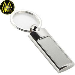 China Custom Metal Silver 3D Blank Promotion Cadeauauto sleutelhanger