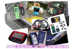Cours de formation électronique Programme clé de correction du compteur kilométrique, auto diagnostic de l'ECU