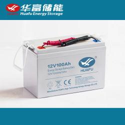 batteria solare dell'acido di /Lead del gel sigillata 100ah dell'alimentazione elettrica di manutenzione 12V liberamente