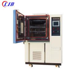 Compresión mecánica de máquina de prueba de Humedad Temperatura de refrigeración