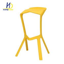 Cafe Bistro Restaurant moderne et simple Tabouret de bar chaises en plastique