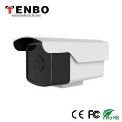HD 4.0MP IR 30-50m impermeable CCTV Cámara IP Bullet