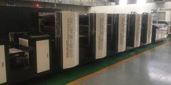 Wjps-560 Offset Intermittierender Rotary Etikettendrucker