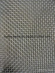14X14 SS Wire Mesh en aluminium de couleur