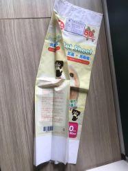 カスタムロゴの赤ん坊の生理用ナプキンはまたはワイプかぬれたハンカチのプラスチックティッシュの包装袋をぬらした