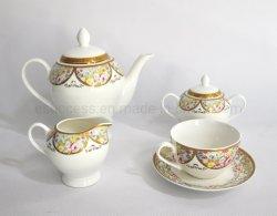 中国サプライヤセラミックティーセットギフトゴールデンデカル磁器茶セット