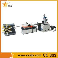 أنبوب أحادي الجدار من نوع PE معدات ماكينة إنتاج الأنابيب/خط الإنتاج