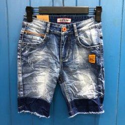 Новейшие разработки Джинсовые брюки короткое замыкание