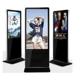 55-дюймовый ЖК-Digital Signage интерактивный сенсорный экран киоск для торгового центра