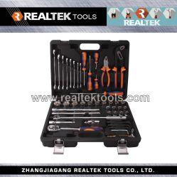 مجموعة أدوات 45PCS-Professional-CRV Steel