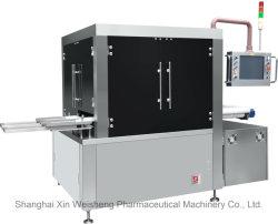 앰풀 (약제 기계장치)를 위한 가벼운 검사 기계