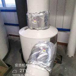 Matériau de laine minérale bride amovible Couverture d'isolation thermique