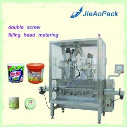 اثنان مثقب رأس/مزدوجة قادوس يقيس/يجرب آلة/معدّ آليّ لأنّ [ككا]/قهوة/لبن/مغذّ /Ice [كرم] مسحوق/بنية مسحوق تعبئة/تعليب