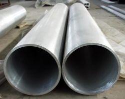 ニッケルの金属のInconel 718の継ぎ目が無い管のInconel 718 Gh4169 Uns N07718 2.4668のニッケル合金の版棒管