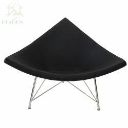 China-Replik Vitra Kokosnuss-Aufenthaltsraum-Wagen-Stuhl
