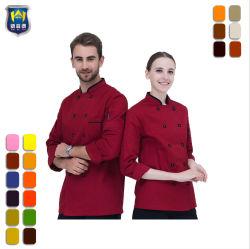 مطعم OEM طاهي مطبخ موحد ملابس الطبخ