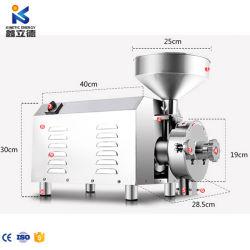 Máquina de moagem de especiarias em pó de café máquina de fazer Marsala Esmeril Moinho