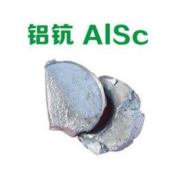 Из алюминиевого сплава Scandium