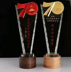 Top Sell promozionale regalo Gold Custom Fashion Metal souvenir Trophy Per i leader Cheer Oscar Cup Trophy per souvenir