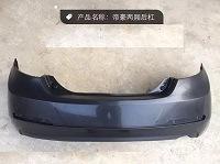 De Chinese AchterBumper van Geely Emgrand van de Auto Ec7
