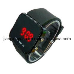 실리콘 미러 LED 시계(LG1079)