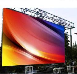 سعر الجملة P3.91 SMD عرض LED في الهواء الطلق بألوان كاملة