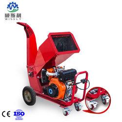 Новый дизайн 15HP дизельного двигателя древесины измельчитель измельчитель