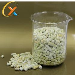 나트륨 이소부틸 크산틴산염 화학 시약 90% 펠릿