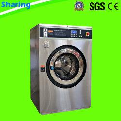 غسالة ملابس تجارية سعة 15 كجم، 20 كجم، غسالة آلية تعمل بالعملات المعدنية لغسيل الملابس