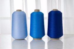 Hochelastisches Polyester-Garn Kopie von Nylon-Garn Nylon 6 Garn Nylon Kopie Garn Nachahmung Nylon Garn Socken Garn Elastisch Garn