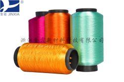 De Verdovend middel Geverfte Chemische Milieuvriendelijke Vezel van het Garen van de Polyester DTY 300d/96f