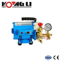 Электрический насос для проверки воды или гидравлического давления клапанов трубопроводов (DSY60)