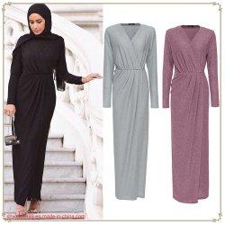 نموذج باجو لونج اللباس المسلم نموذج جديد اللباس المسلم Brokat البطيك المسلم الحديث Simpel الإسلامية اللباس المرأة المسلمة ارتداء الحجاب الملابس تناسب الملابس المكمّلات
