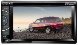 Multi-média universel de voiture de l'autoradio navigation GPS de voiture