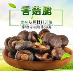 Getrocknetes Gemüse für Pilz