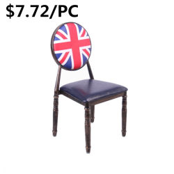 椅子を食事する流行デザイン鉄の足のArmrestのレストランの庭の家具
