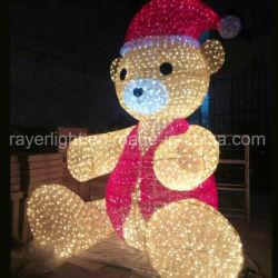 ショッピングセンターの巨大な祝祭のクリスマス公園の装飾の照明