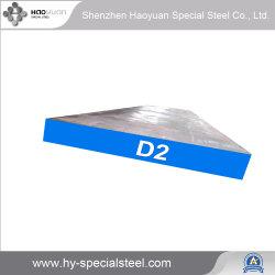 AISI D2 / Cr12Mo1V1/ 1.2379/ SKD11 Trabajo frío barra plana de acero