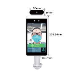 Termometro elettronico infrarosso del termometro infrarosso del contatto di riconoscimento di fronte di presenza di tempo non