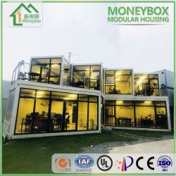 편평한 팩 호화스러운 이동할 수 있는 Prefabricated 모듈 사무실 휴대용 조립식 선적 컨테이너