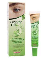 Grüner Tee-beruhigende Augen-Sahne entschwellende Anti-Knicke befeuchtende Augen-Sorgfalt