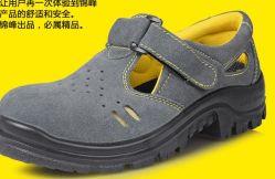 La ventilation, anti perforation, isolation électrique d'été, des chaussures de 6 KV, chaussures de sécurité, en sueur et de sueur chaussures.