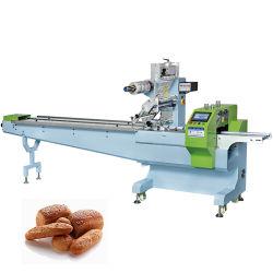 포장기 빵 포장 기계를 빵을 준 기계에 질소