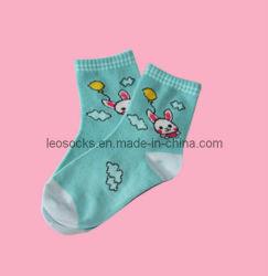 Belos Kid's Animal Cartoon meias de crianças de algodão