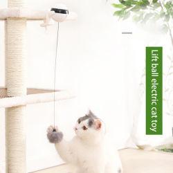 電気電気自動持ち上がる猫の球のおもちゃの対話型の困惑スマートなペット猫の球のティーザーおもちゃペット供給の持ち上がる球