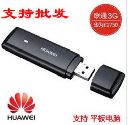 Surfista Stick del USB Modem di Huawei E1750 E1752 E176 E169 3G Wireless