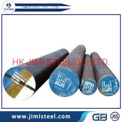 عالي الجودة 1.2344/AISI H13/JIS SKD61/8407 اللوحة الفولاذية المسطحة ساخنة عمل الصلب القديم